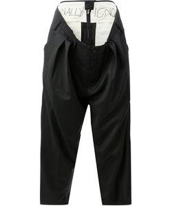 Moohong | Attached Layered Waist Trousers Men