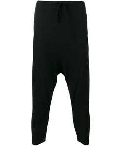 Forme D'expression | Drop Crotch Trackpants