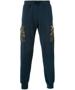Hydrogen | Camouflage Pocket Sweatpants Xl