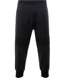 Neil Barrett | Ribbed Knee Track Pants 46 Silk/Cotton/Polyester/Virgin