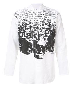 Junya Watanabe Comme Des Garçons | Printed Shirt