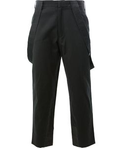 Aganovich | Cropped Suspender Trousers Men
