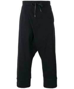 D.Gnak | Cropped Track Pants 32 Cotton/Spandex/Elastane