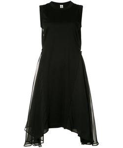 Comme Des Garçons Noir Kei Ninomiya | Asymmetric Flared Dress