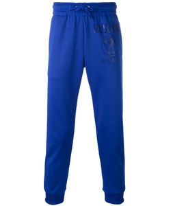 Moschino | Printed Jogger Sweatpants Xs