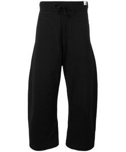 Adidas Originals | Drop-Crotch Cropped Sweatpants Size Medium