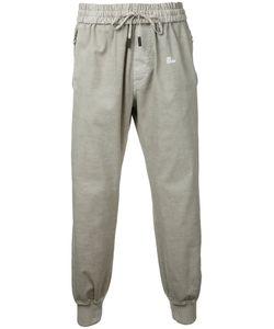 Off-White | Drawstring Track Pants Xl