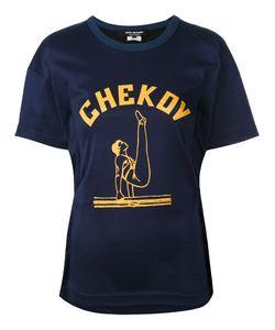Junya Watanabe Comme Des Garçons | Chekov Print T-Shirt