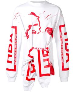 Hood By Air | Monster Sweatshirt Medium Cotton