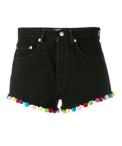 Forte Couture | Pompom Trim Shorts Size 27