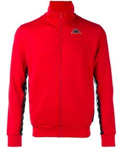 Gosha Rubchinskiy   Kappa Track Jacket