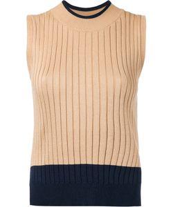 Loveless | Ribbed Sweater Vest 34