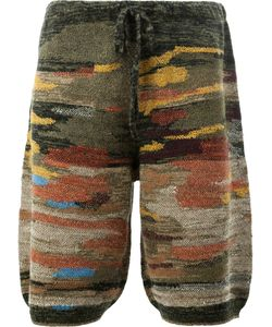 Dries Van Noten | Intarsia Shorts Size Large