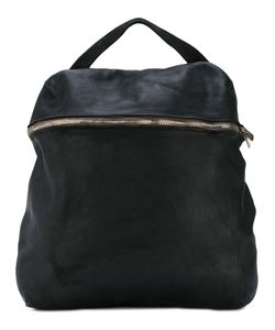 Guidi | Front Double Zip Backpack