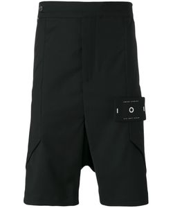 Odeur | Layered Drop Crotch Shorts
