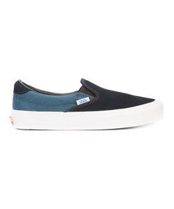 Vans   Tonal Slip-On Sneakers 8.5