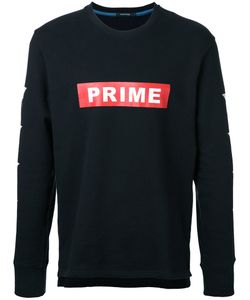 Guild Prime | Prime T-Shirt Size 1