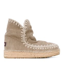 Mou | Braided Sole Boots 36