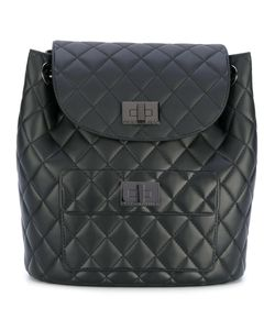 Designinverso | Quilted Backpack