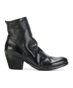 Officine Creative | Giselle Boots Women 41