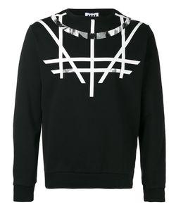 Les Hommes Urban | Printed Sweatshirt