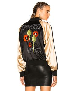 Enfants Riches Deprimes | Chinese Rocks Silk Jacket