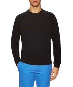 Kenzo | Solid Logo Embroidered Cotton Sweatshirt
