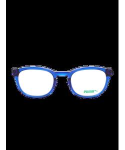 Puma | Keyhole Wayfarer Optical Frame