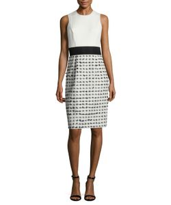 Carolina Herrera | Fringe Trim Sheath Dress
