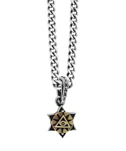 King Baby | Seeing Eye Star Of David Pendant Necklace