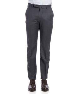 Ermenegildo Zegna | Trousers Cool Wool