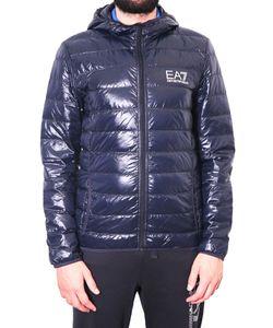 EA7 | Emporio Armani Superlight Down Jacket