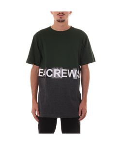 Andrea Crews | Green/Grey T-Shirt