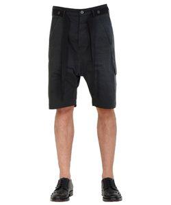 Tom Rebl | Low Crotch Short