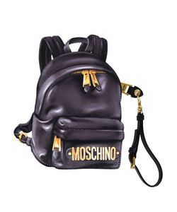 Moschino   Trompe Loeil Backpack Illusion Clutch Bag