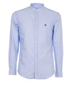 MSGM | Frayed Shirt