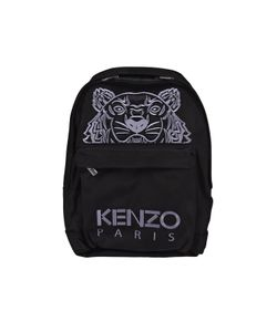 Kenzo | Tiger Canvas Backpack