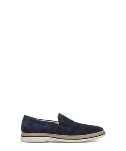 Hogan | H316 Club Suede Slipper