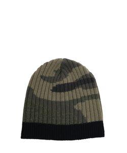 Valentino | Camouflage Print Cap