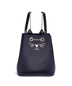 Charlotte Olympia | Feline Cat Face Calfskin Leather Backpack