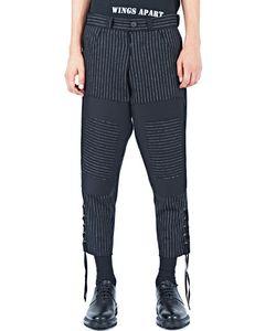 Aganovich | Pinstripe Patchwork Pants