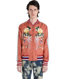 Gucci | Embroide Techno Bomber Jacket