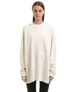 Yeezy   Heavy Cotton Jersey Long Sleeve T-Shirt