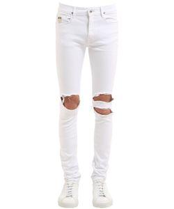 April77 | 16cm Joey Destroy Skinny Jeans