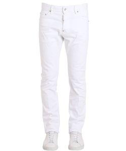 DSquared² | 16.5cm Cool Guy Stretch Denim Jeans