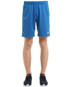 Le Coq Sportif   Richard Gasquet Tennis Shorts