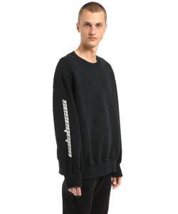 Yeezy | Calabasas Cotton Fleece Sweatshirt