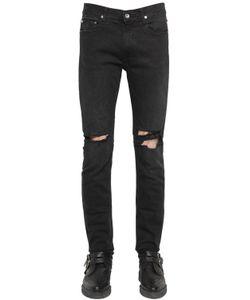 April77 | 16cm Joey Moon Hit Stretch Denim Jeans