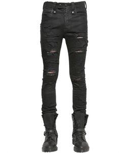 Unravel | Skinny Fit Destroyed Stretch Denim Jeans
