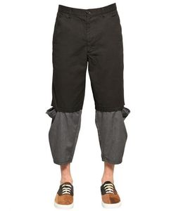 Comme Des Garçons Shirt Boy | Patchwork Cotton Drill Pants